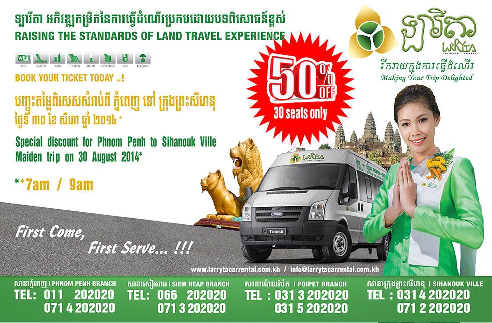 banner_car1